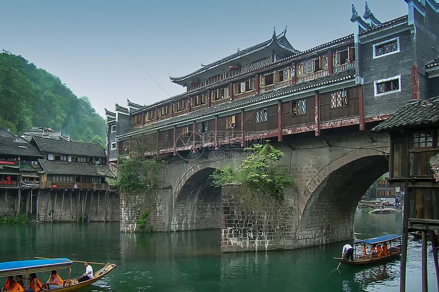 湖南凤凰古城彩虹桥图片