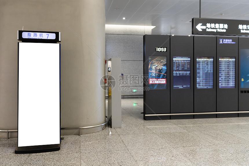 机场指路机海报背景图片