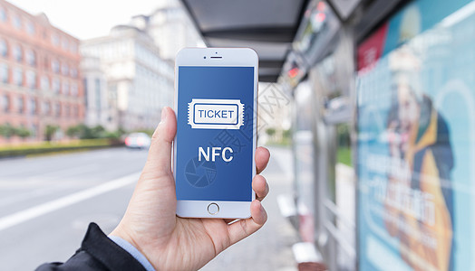 NFC图片