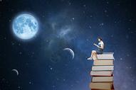 沉浸在学习的宇宙里图片