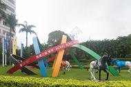 香港马会图片