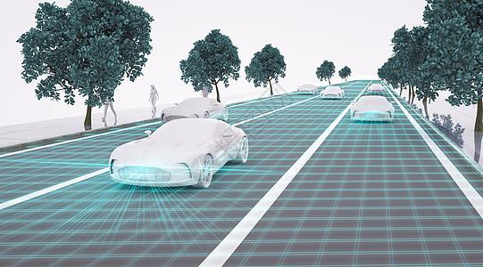 汽车交通科技图片