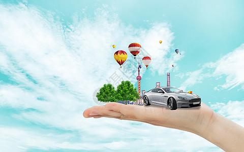 新能源汽车创意图片