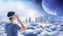 VR体验图片