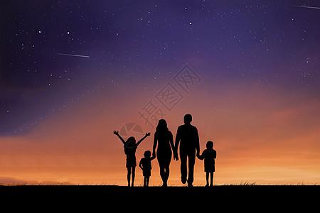 夕阳一家人图片