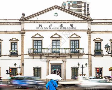 澳门邮政总局大楼图片