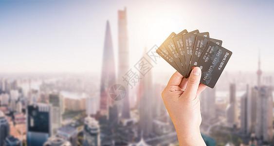 城市信用卡图片
