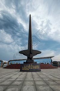 中国航空博物馆刺破乌云的利剑图片