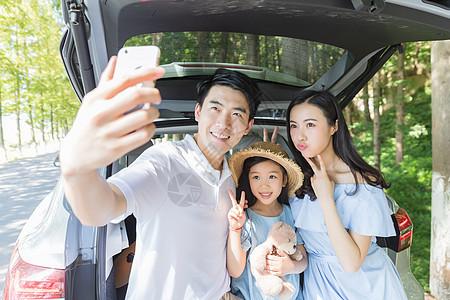 一家人自拍图片