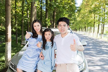 人车生活家庭出行图片