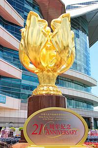 香港会议展览中心金紫荆广场图片