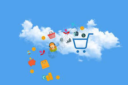 云购物图片