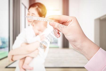宝宝生病图片