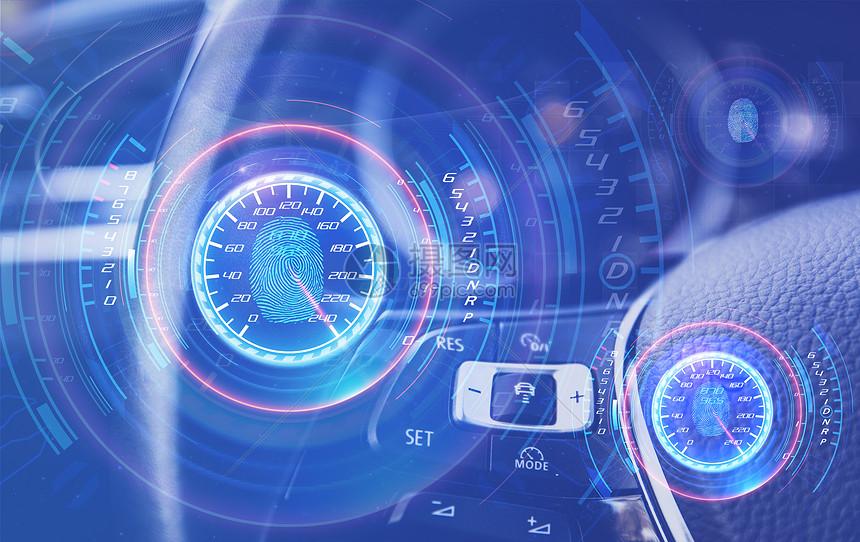 智能指纹汽车图片