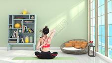 室内瑜伽图片