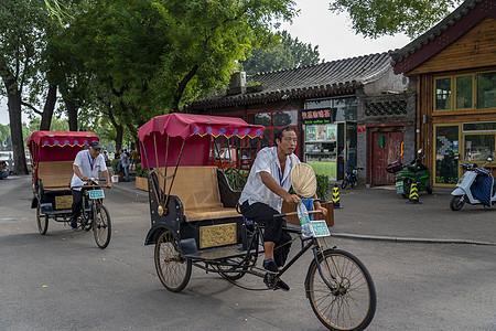 什刹海胡同游三轮自行车图片