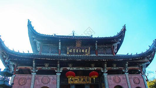 安徽池州九华山肉身宝殿图片