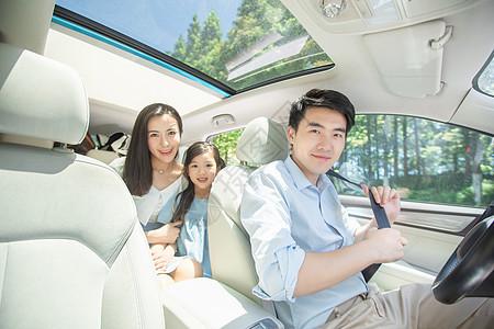 行车安全图片