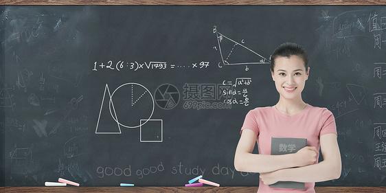 开学新学期课程背景图片