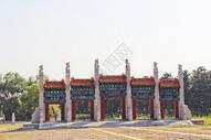 河北唐山清东陵康熙景陵牌楼门图片
