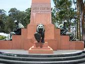 哥斯达黎加莱昂科特斯纪念碑图片