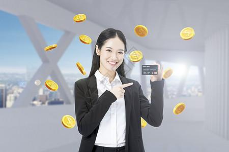 信用投资图片