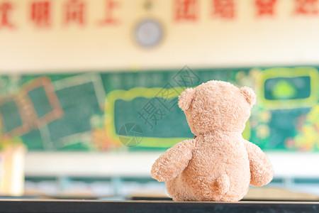 课堂里的玩具熊图片