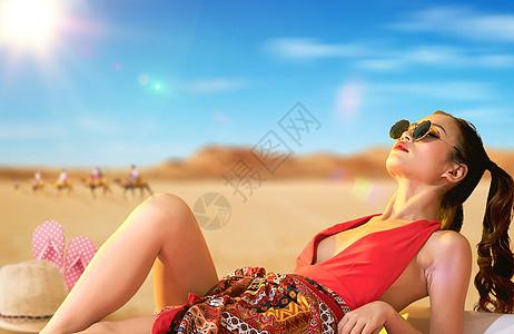 日光浴图片