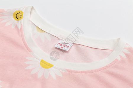 女士短袖睡衣图片