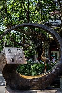 都江堰杨柳河艺术雕塑图片