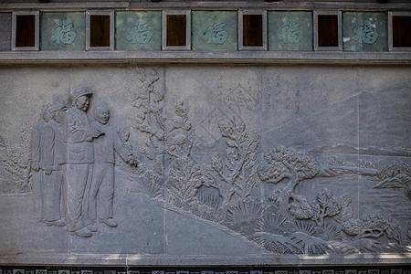 都江堰墙雕图片