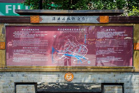 都江堰景区地图图片