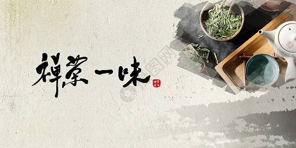 茶背景图片