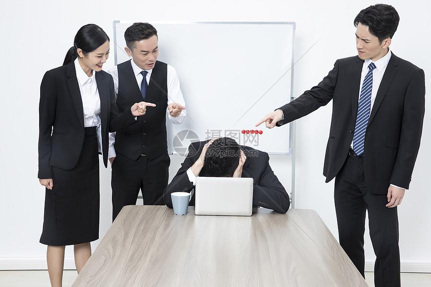 商务团队指责犯错图片