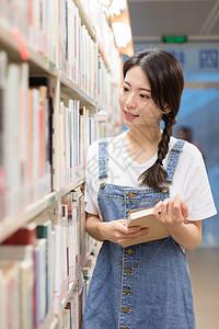 图书馆看书学习图片