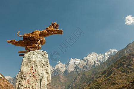 虎跳峡标志石虎图片