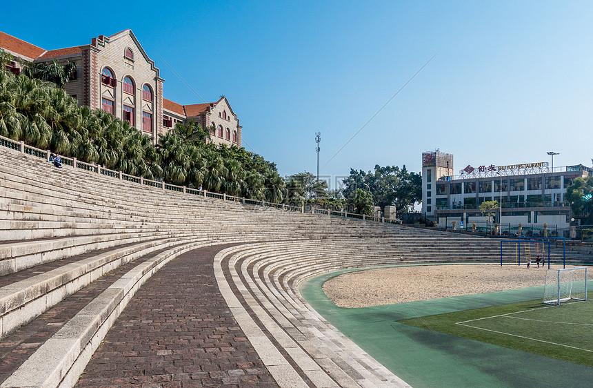 厦门大学建南大礼堂操场图片