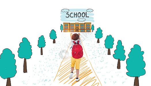 去学校的小孩图片