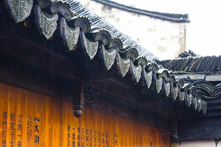 雨中的屋檐图片