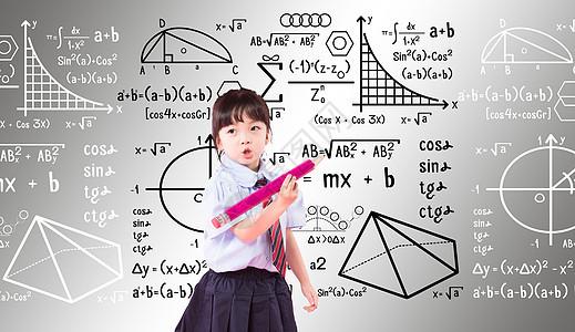 写数学公式的小孩图片
