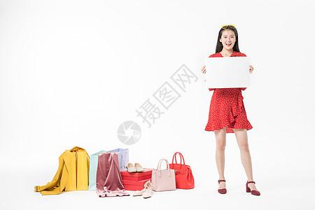 女性购物大降价图片