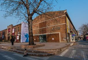 北京798艺术中心悦美术馆图片