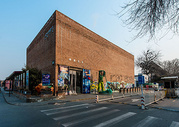 北京798艺术中心卓越艺术馆图片