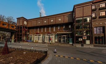 北京798艺术中心小柯剧场图片