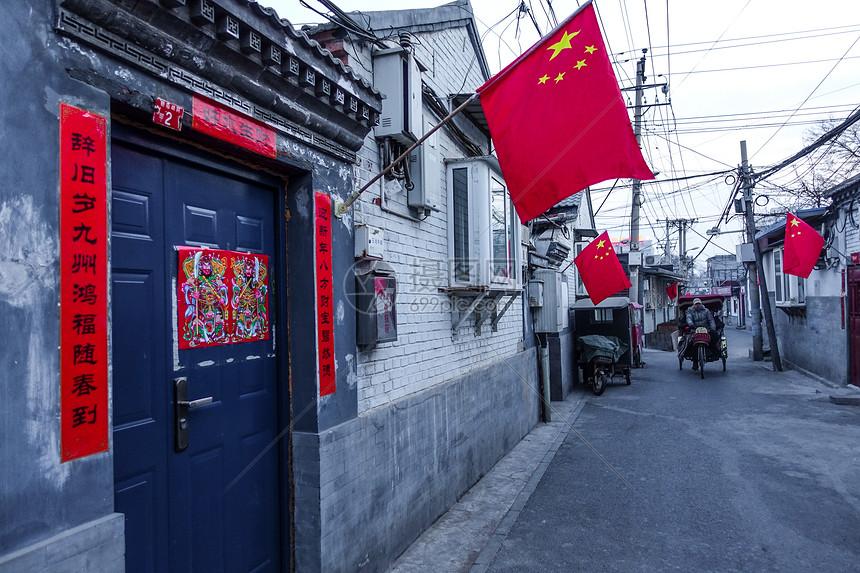北京八大胡同百顺胡同图片
