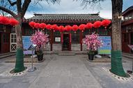 北京老舍故居四合院图片