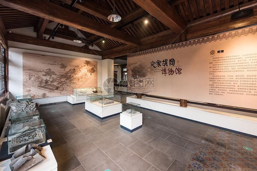 史家胡同纪念馆展览图片