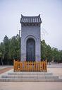 唐乾陵501038751图片