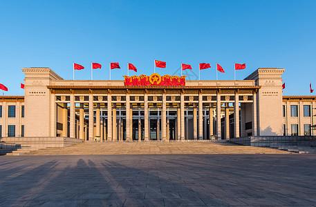 金秋十月红旗招展的中国国家博物馆图片