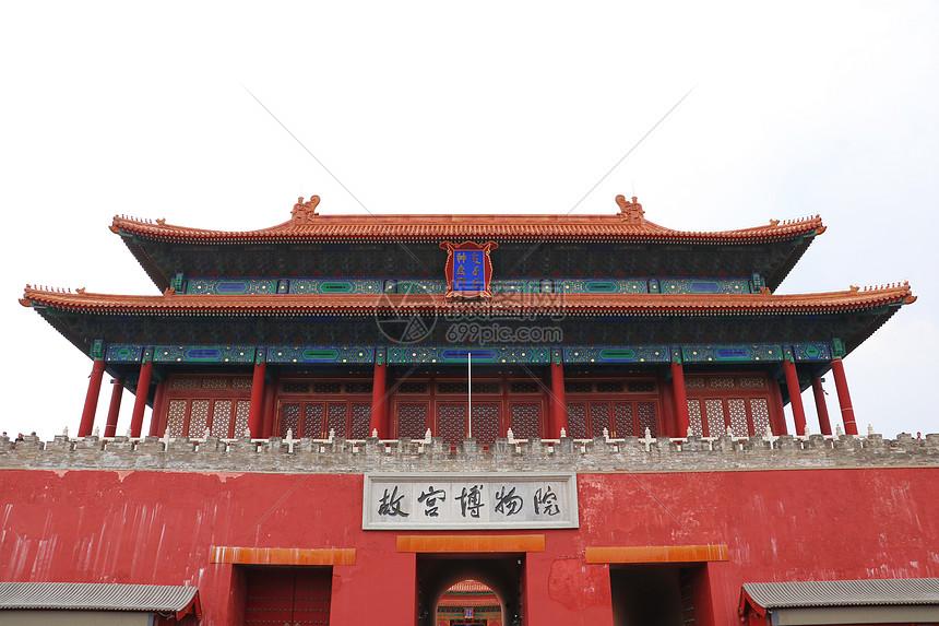 故宫南门图片